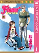 Flower①