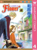 Flower④