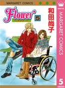 Flower⑤